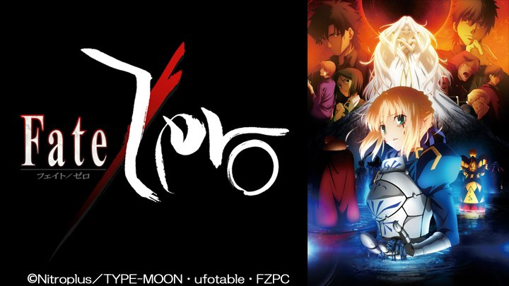 本日この後 10/17(水)21:00-22:00『Fate/Zero』第8-9話 放送開始です! #fatezero #fate_sn_anime #at_x at-x.com
