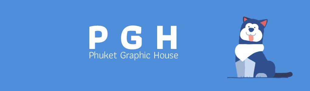 ภูเก็ต กราฟฟิคเฮ้าส์   PHUKET GRAPHIC HOUSE