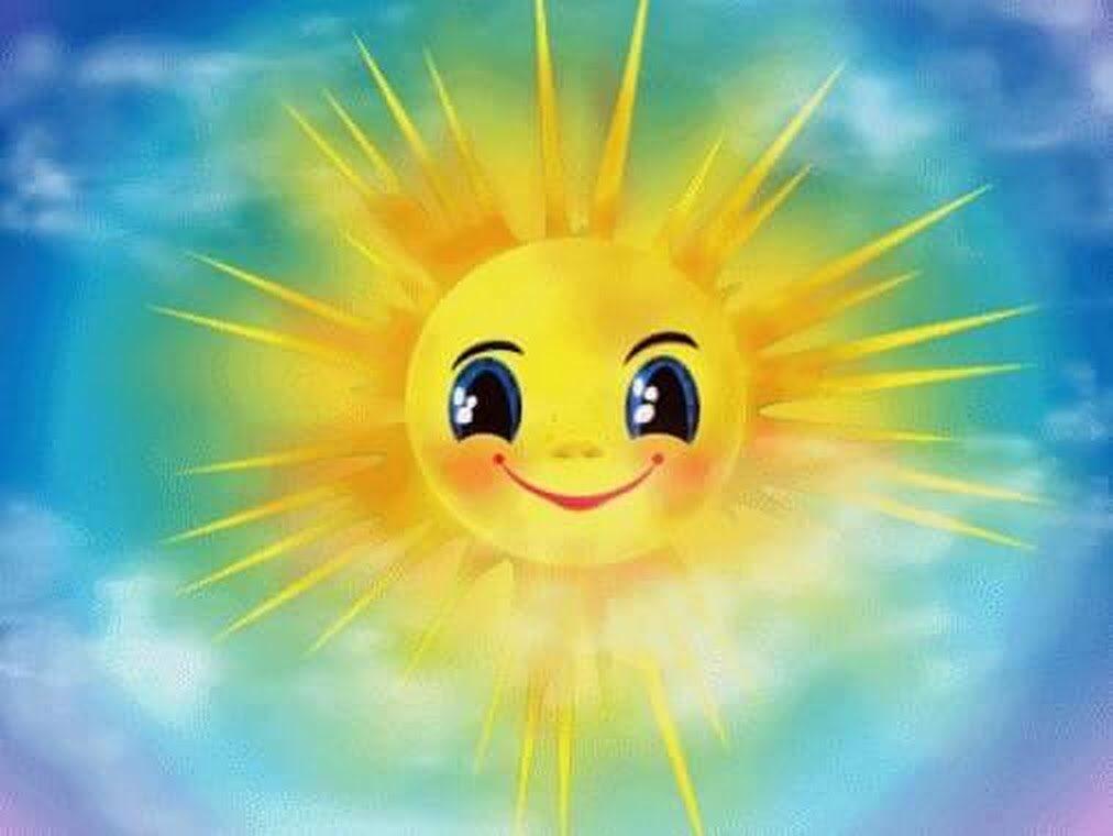 Доброе солнышко анимация картинка, девушками