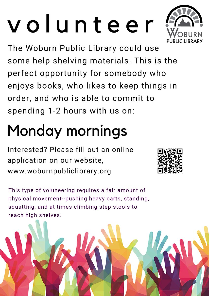 This is a great way to support our partner libraries!