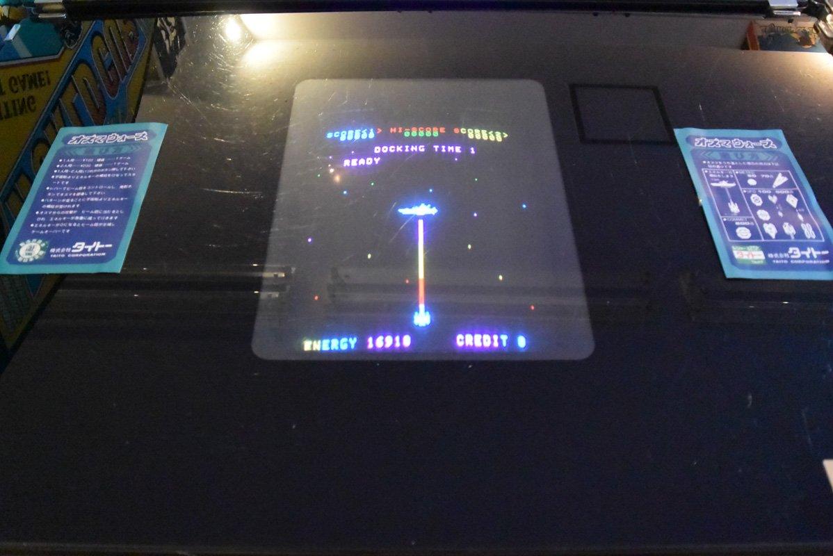 タイトー正規ライセンスのインベーダー基板流用ゲームとして有名なシンニホンキカク(SNK)の弾幕系スペースSTG『オズマウォーズ』を久々に稼働させました。 #si40 #SNK40th