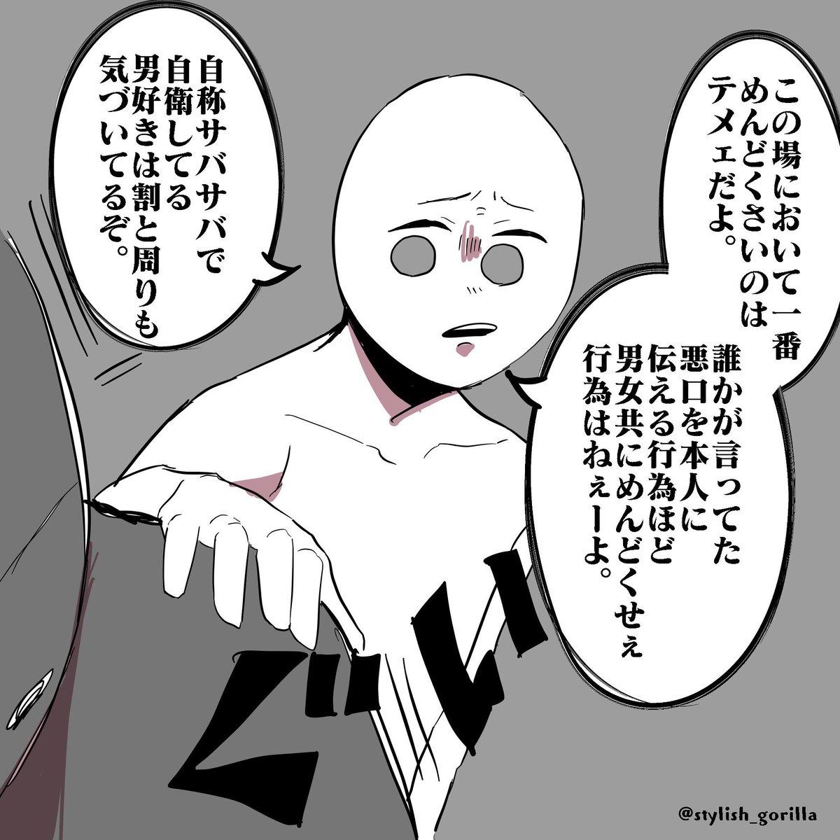 夏ノ瀬 いのさんの投稿画像