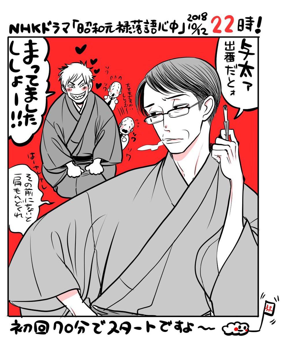 雲田はるこさんの投稿画像