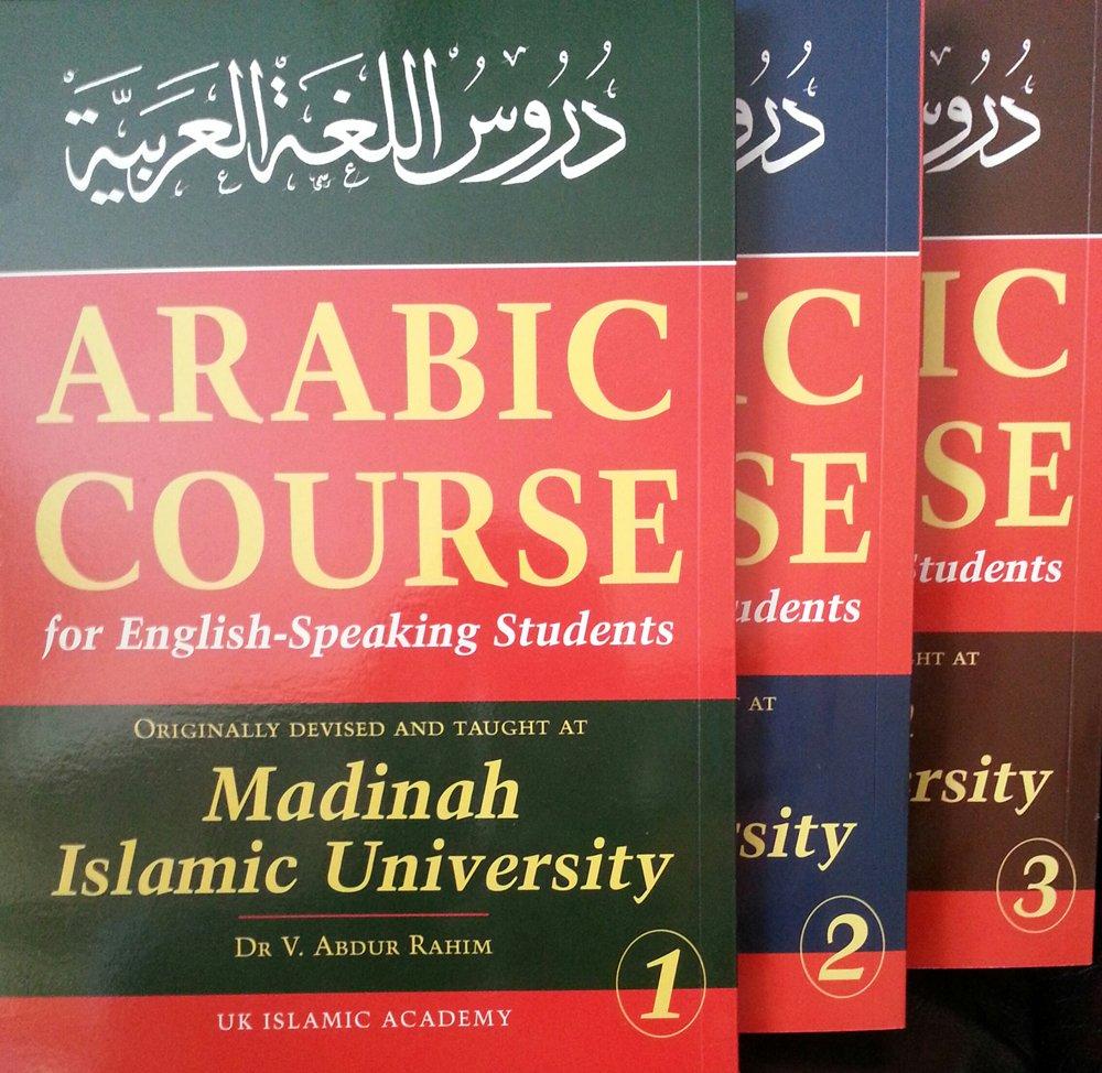 ArabicVirtualAcademy on Twitter: