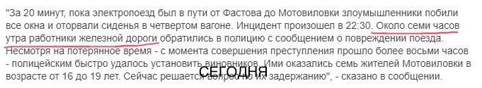 За счет возвращенных средств в Украине строят 184 общежития для 23 тыс. военных, - Порошенко - Цензор.НЕТ 6744