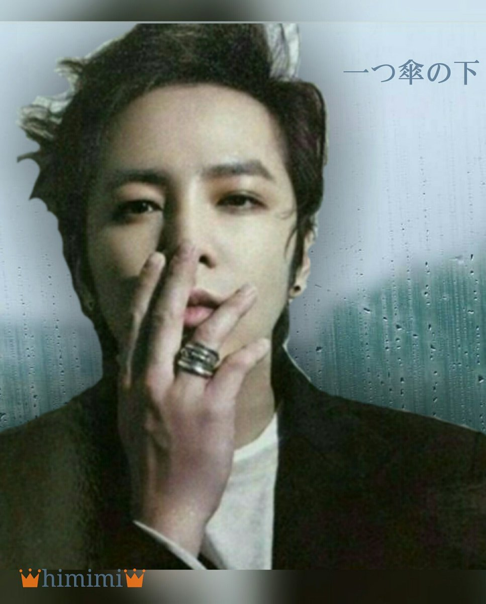 「一つ傘の下     /Under one umbrella」#UNGwithJKS #RadioKpopway#Suk