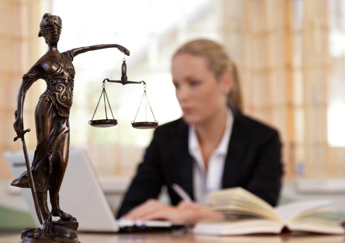 Картинка юридических отдел