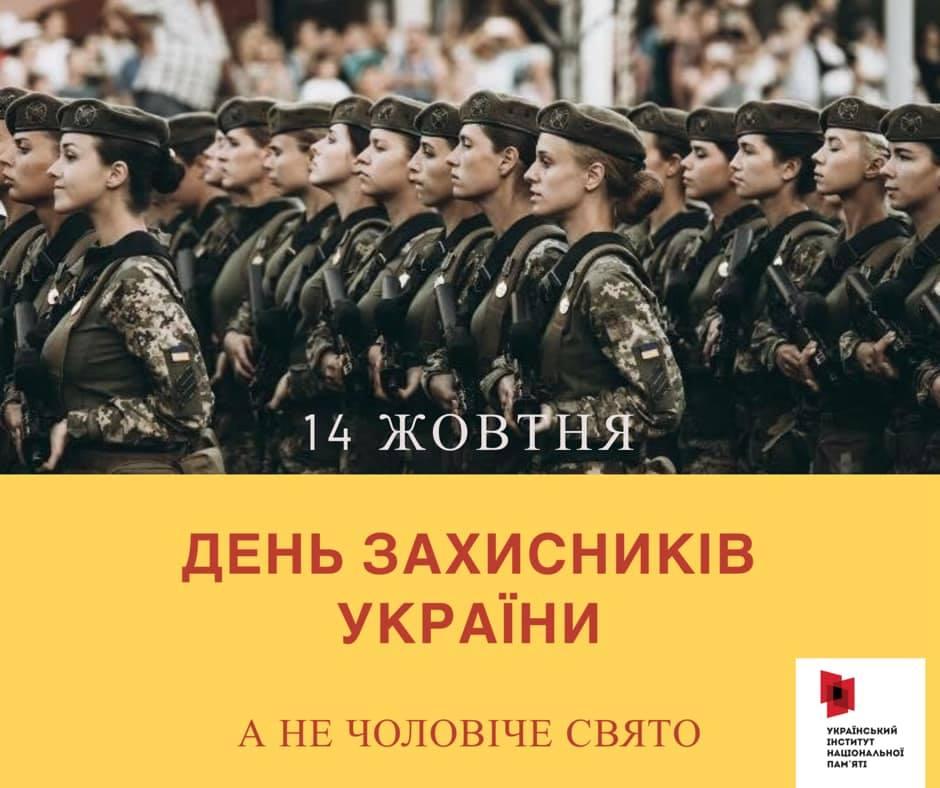 В українській армії служать 55 тис. жінок, - Порошенко - Цензор.НЕТ 8349