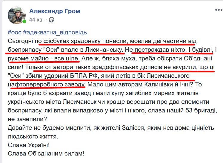 Россия продолжает подпитывать боевые действия на Донбассе в нарушение Минских соглашений, - Волкер - Цензор.НЕТ 9069