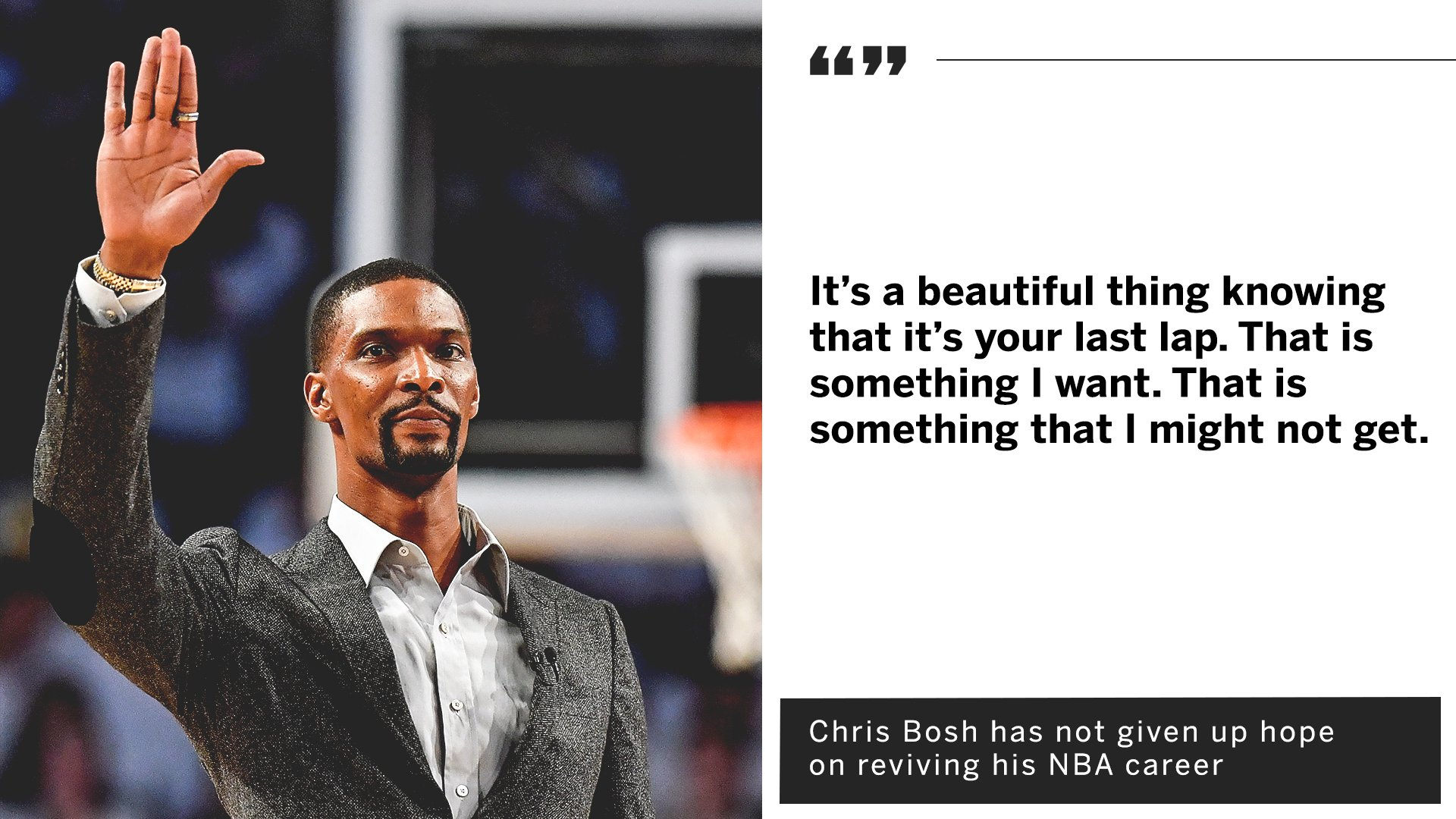 Chris Bosh wants one last chance to play in the NBA.  (via @TheUndefeated) https://t.co/dcvzpd3Jpz