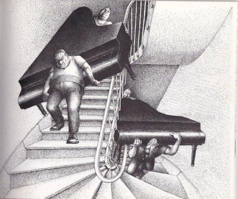 Смешные картинки про рояль