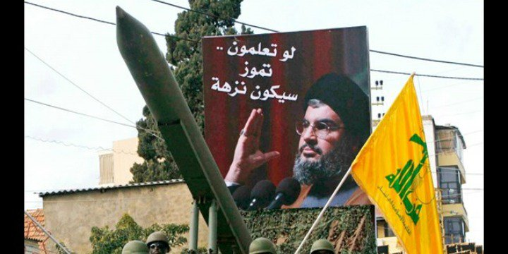 "США наложили санкции на ""Хезболлу"""