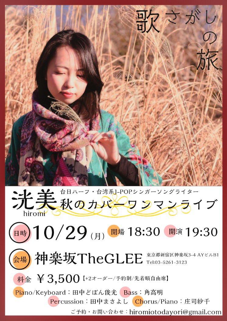 FMなかしべつ放送 hashtag on Tw...