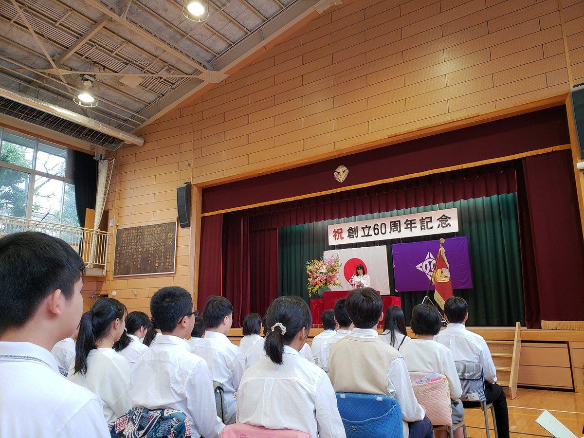 小学校 志村 坂下