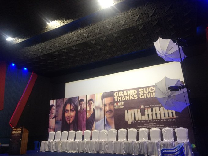#RatsasanSuccessMeet about to begin! The Real Ratsasan is expected to be revealed in this meet today! Waiting to see him. -- #Ratsasan -- Photo