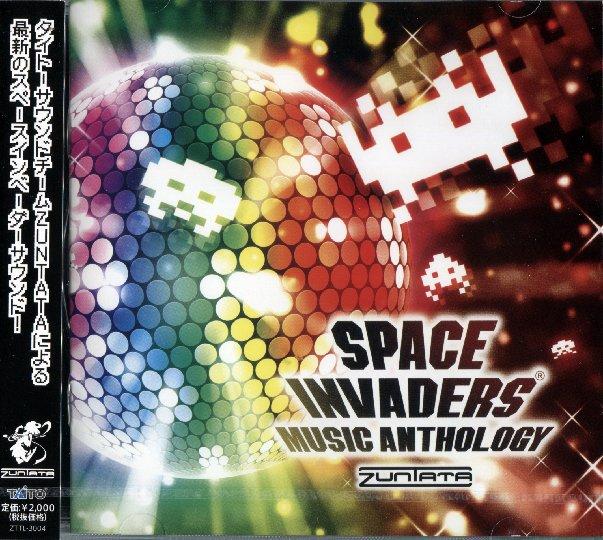 【最近またよく売れてます!】 ナツゲ屋にて、タイトー/#ZUNTATA さまの新譜CD「スペースインベーダーミュージックアンソロジー」好評販売中!#スペースインベーダー 40周年記念作品『SPACE INVADERS GIGAMAX』や『NOBORINVADERS』などのVGM音源を収録! #si40