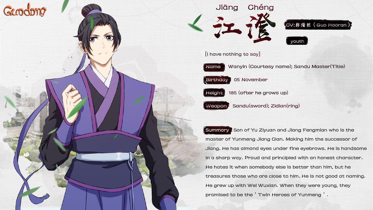 Grandmaster of Demonic Cultivation - Jiang Cheng