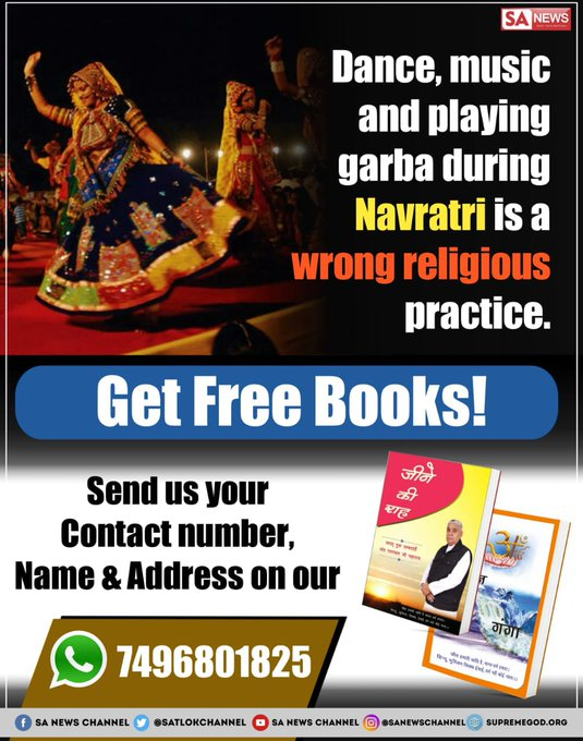 #GovindaHitsBack #AnnapurnaDevi Dance, music and playing garba during Navratri is a wrong practice. Get free Books!!! Send us your contact number, Name and Address on our number 7496801825 Photo