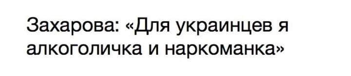 """Если бы """"ничего не произошло"""", не было бы такой истерики в РФ, - Евстратий (Зоря) об автокефалии и снятии анафемы с Филарета - Цензор.НЕТ 2620"""
