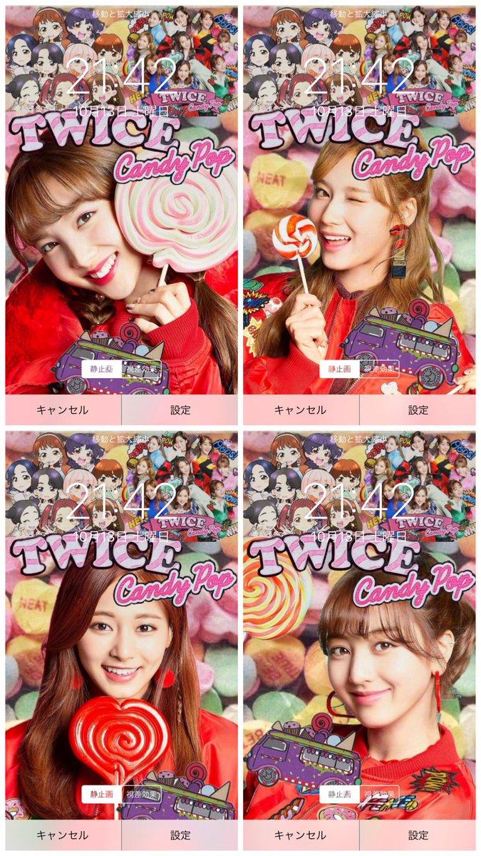 チョコ Kpop S Tweet Twice Candy Pop 壁紙 欲しい方