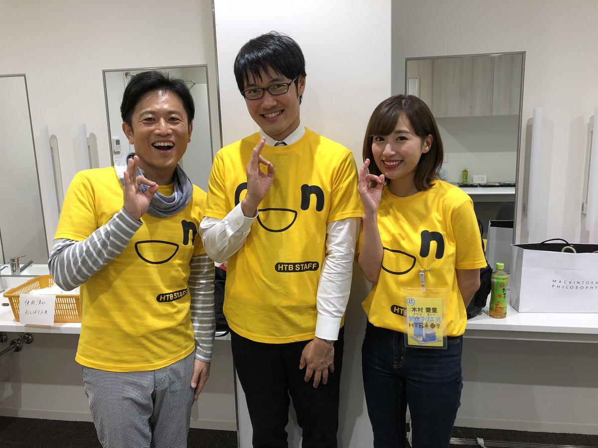 石田直裕さんの投稿画像