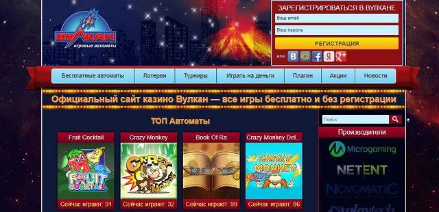 http vulkan ru pulseneon ru
