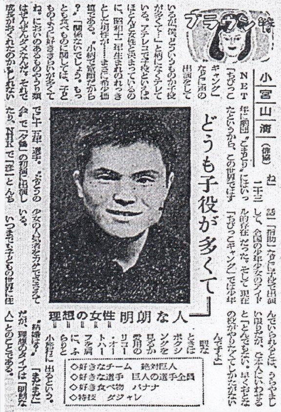 "টুইটারে みぞぐちカツ: ""昭和を代表する声優二人、藤田淑子と ..."