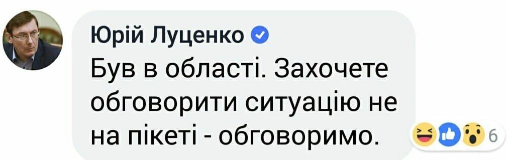 Напередодні Дня захисника України Генпрокурор Луценко відвідав військовий госпіталь, - журналіст Черевко - Цензор.НЕТ 911