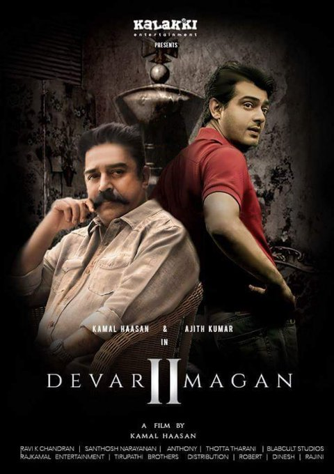 Just Saying : If this Combo Happens, then surely THALA AJITH can fulfill the role as for current generation :) Pakka Festival for Fans and Will make a remarkable record in Dear @ikamalhaasan Sir, kindly take note of this 🔥 #ThevarMagan2 #Viswasam Photo