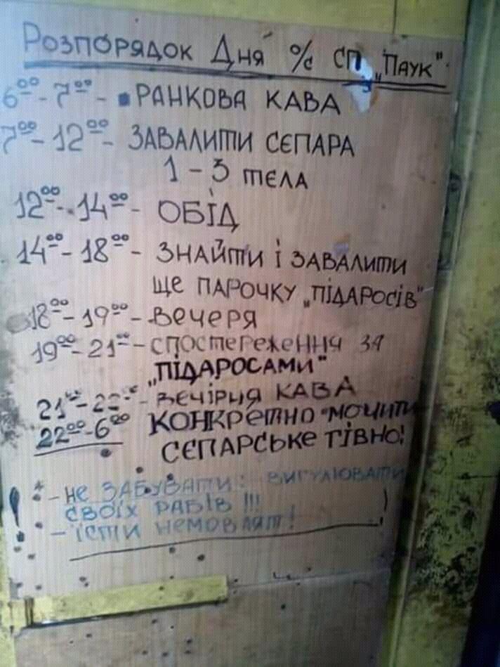"""З квітня батальйон """"Айдар"""" просунувся на два кілометри і закріпився біля села Жолобок на Луганщині - Цензор.НЕТ 8368"""