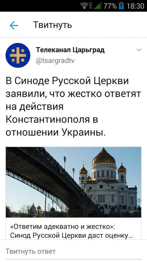 Лише Росія може припинити кровопролиття в Україні, - посольство США - Цензор.НЕТ 7477