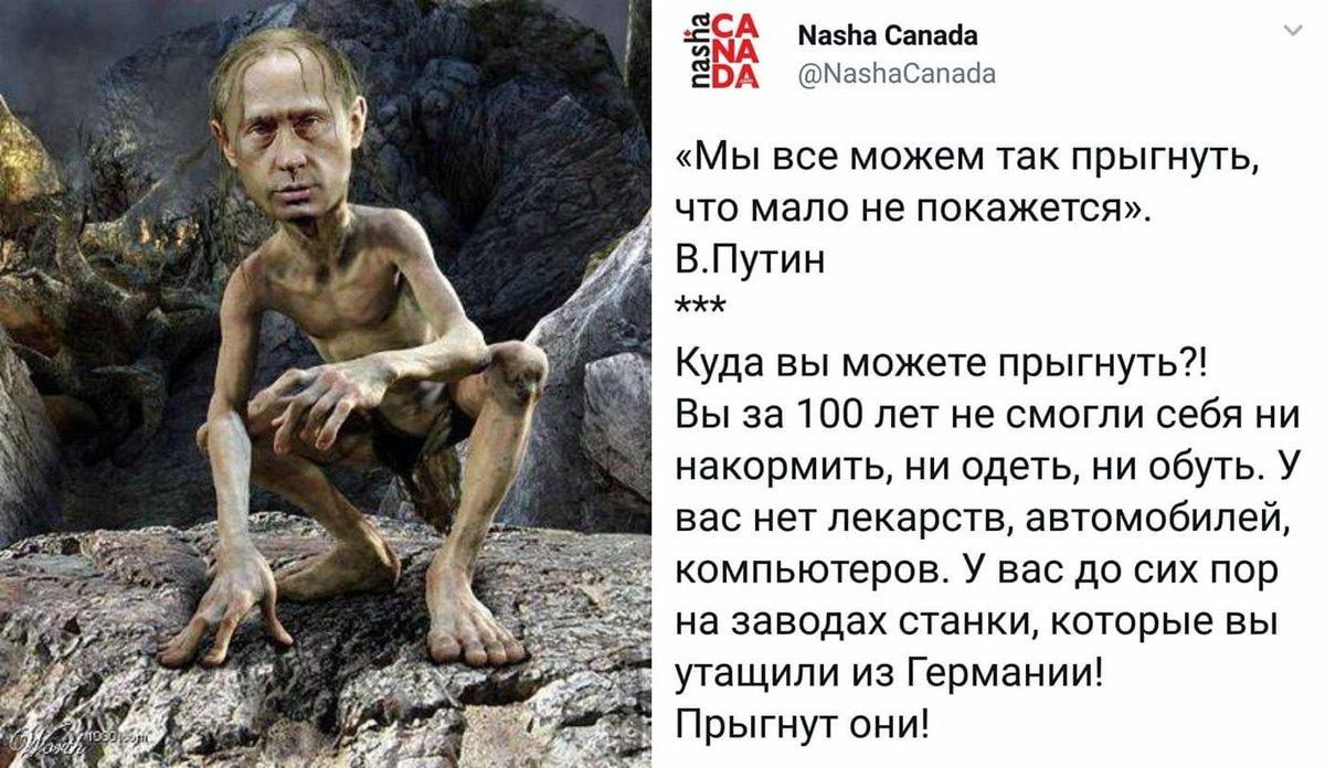 Лише Росія може припинити кровопролиття в Україні, - посольство США - Цензор.НЕТ 4331