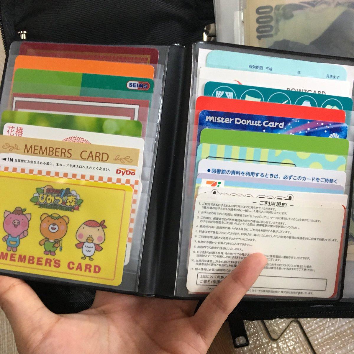 test ツイッターメディア - 無印のパスポートケースと、キャンドゥのカードケースでずっと財布代わりにしてるけど、めっちゃ良い???? お金を用途事にわけれるし、人目でわかるからいいよね??  #無印良品 #キャンドゥ #パスポートケース https://t.co/pRBW155ZIU