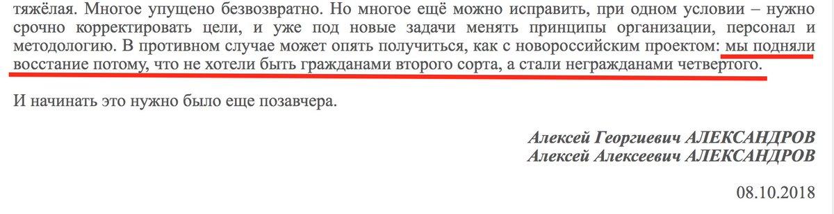 """Якби """"нічого не сталося"""", не було б такої істерики в РФ, - Євстратій (Зоря) про автокефалію і зняття анафеми з Філарета - Цензор.НЕТ 9364"""