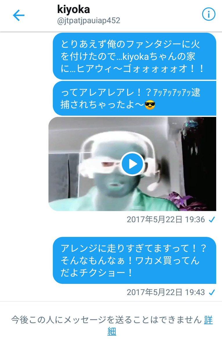 究極集合体ウォンツァイ on Twit...