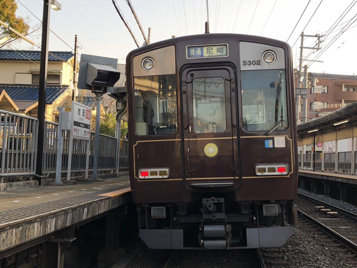 近鉄 奈良 線