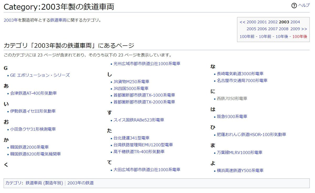"""阪急電鉄【公式】 on Twitter: """"..."""