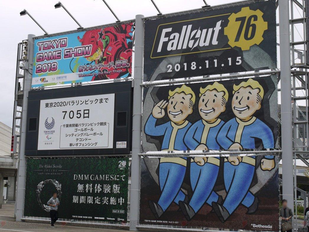 東京ゲームショウについてDOLニュース班が振り返る。読まれていた記事や話題のタイトルは!? https://t.co/gX3N1WzLeA #TGS2018