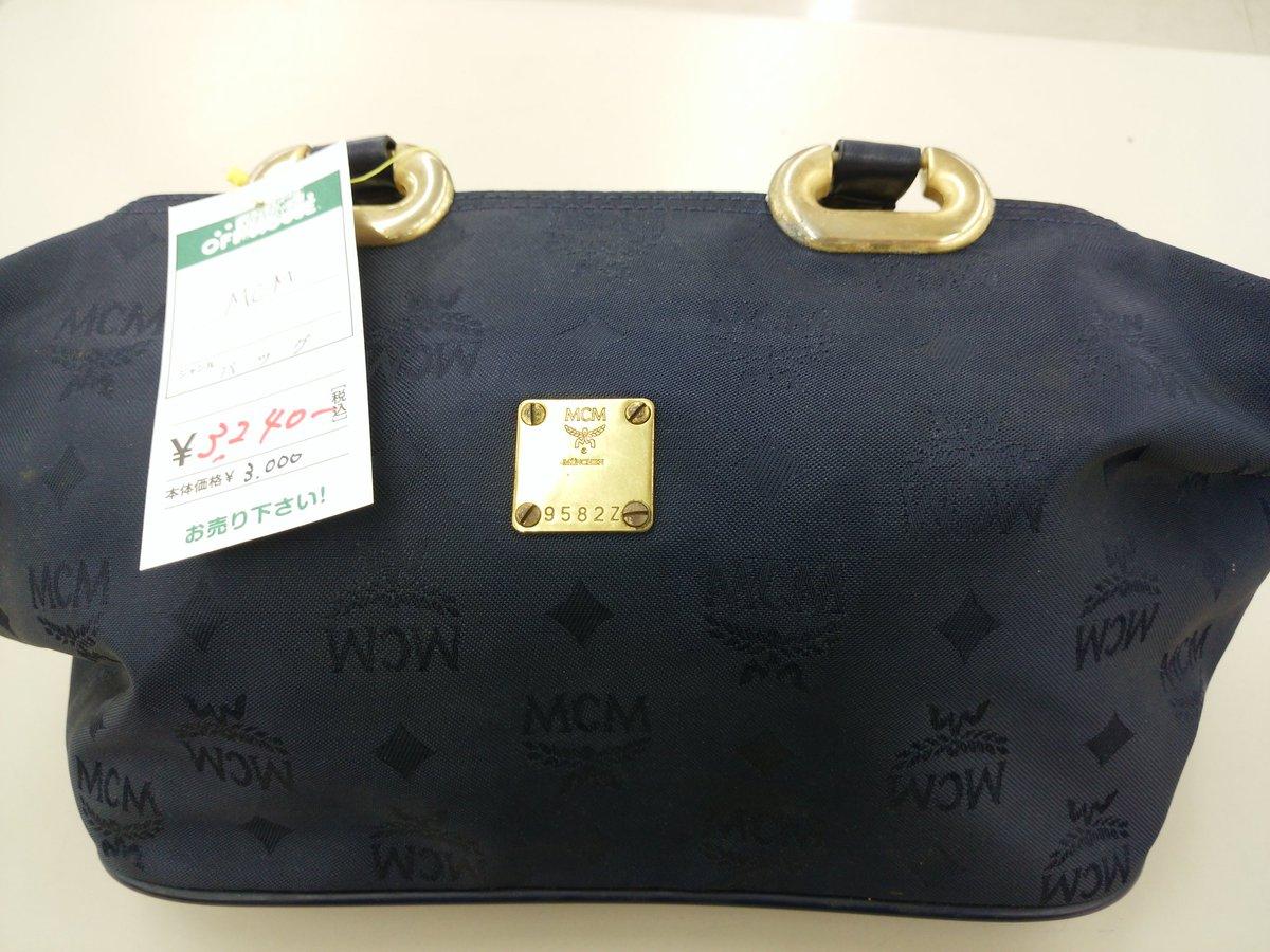 buy popular 63bc0 a6cce レトロチックなMCMのバッグです\(^o^)/|オフハウス和歌山 ...