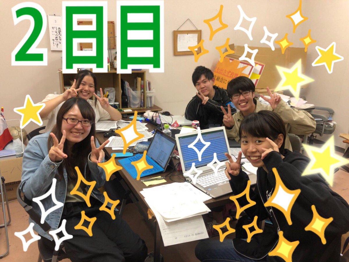 土樋キャンパス祭🎪⭐︎ 最終日です! ご来場お待ちしております! #TGUFES