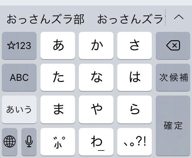 Masayuki Takamura on Twitter: ...