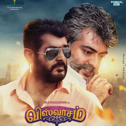 The Most Expected Announcement This Week  #ViswasamMotionPoster<br>http://pic.twitter.com/xd7z3z4g3S
