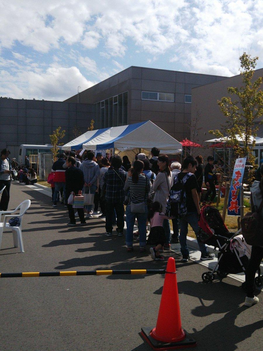 test ツイッターメディア - 1杯100円ワイン🍷 ジンギスカン祭り!  #会津中央病院フリーマーケット #ジンギスカン祭り #ワイン祭り #ヒルズ天生 https://t.co/v7ocLjWxl7