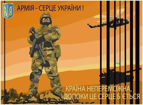Болтон и Лавров провели переговоры - обсуждалась тема Украины, Сирии, Афганистана и Кореи - Цензор.НЕТ 9606