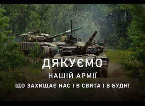 Сегодня украинцы отмечают День защитника Украины и праздник Покровы Пресвятой Богородицы - Цензор.НЕТ 433