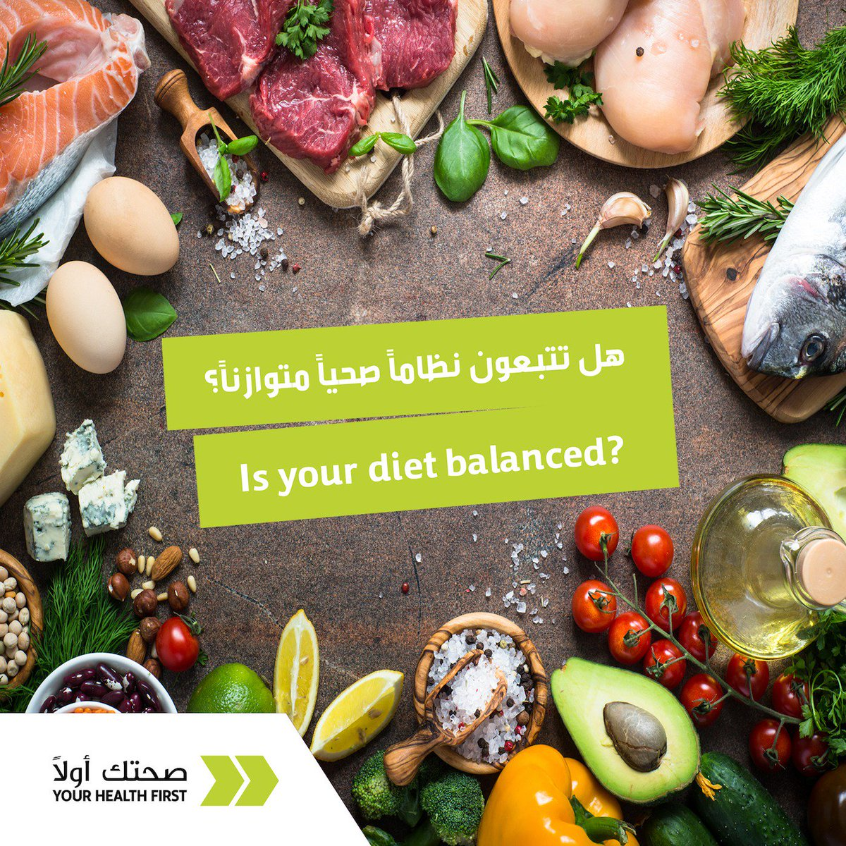Food Groups Carbohydrates Protein Milk And Dairy Products Fruit And Vegetables Fats And Sugars Be Sure To Eat In Moderation And Limit Your