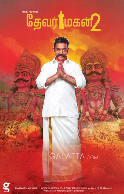 Majestic #ThevarMagan2 design by @ Huge anticipation on what #Nammavar @ikamalhaasan is gonna do, with this blockbuster Photo