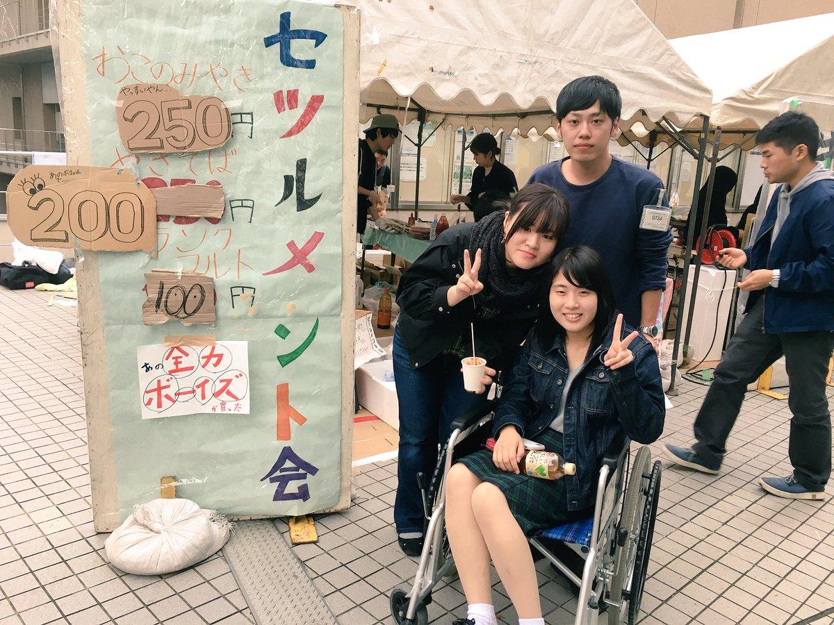 出店のフランクフルトを150→100円に値下げしました💫 お買い求めやすくなっております。ぜひこの機会にお買い上げください‼️ #tgufes