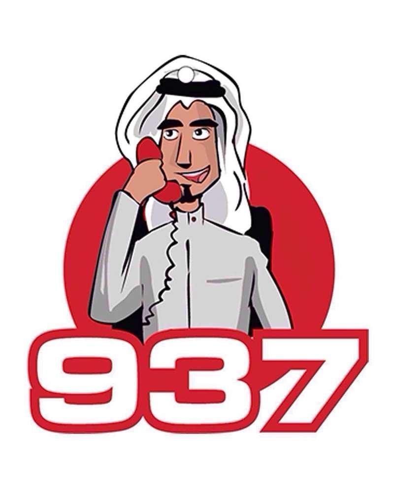 """صحيفة عكاظ on Twitter: """"«937» بالصحة يستقبل 80 ألف إتصال في أسبوع  https://t.co/75sM0jW0iu #عكاظ #السعودية @OKAZ_online… """""""