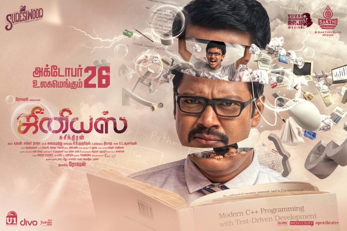 Nice to see a film poster being digitally manipulated to give an idea about the story 👍 #GeniusFromOct26th Photo